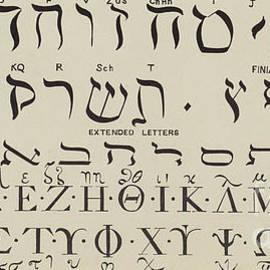 Hebrew and Greek - English School
