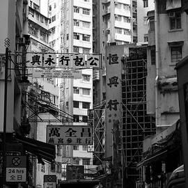 Vincent Aliquo - Hong Kong #1