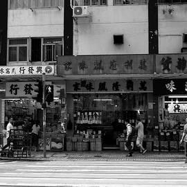 Vincent Aliquo - Hong Kong #2