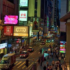 Karen Regan - Hong Kong Evening
