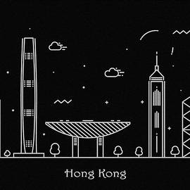 Inspirowl Design - Hong Kong Skyline Travel Poster
