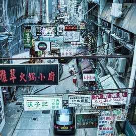 Karen Regan - Hong Kong Street