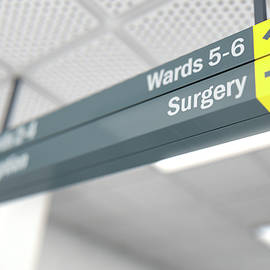 Hospital Directional Sign Surgery - Allan Swart