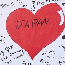 I Love Japan By Erik Akerman by Beth Akerman