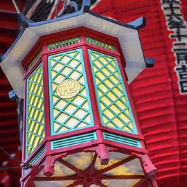 Stephen Stookey - Japanese Lantern - #1