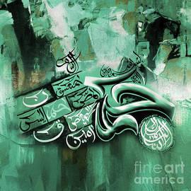 Lohe Qurani 0034a by Gull G