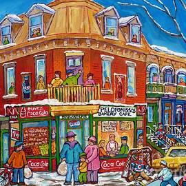 Montreal Memories Corner Store Bakery Homemade Pizza Peloponissos  Neighborhood Street Life  by Carole Spandau