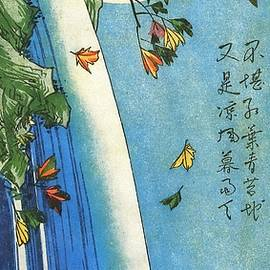 Moon Over A Waterfall by Hiroshige