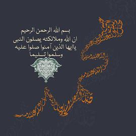 Mawra Tahreem - Muhammad 1 612 2