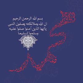 Mawra Tahreem - Muhammad 1 612 3