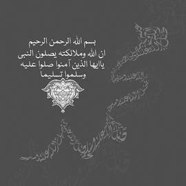 Mawra Tahreem - Muhammad 1 612 4