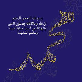 Mawra Tahreem - Muhammad I 612 5