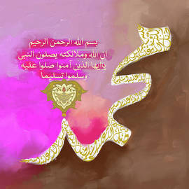 Mawra Tahreem - Muhammad II 613 2