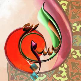 Mawra Tahreem - Painting 622 2