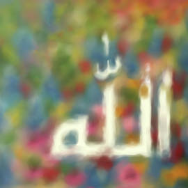 Painting 663 1  - Mawra Tahreem
