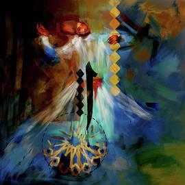 Painting 733 2 Sufi Whirl 20 - Mawra Tahreem