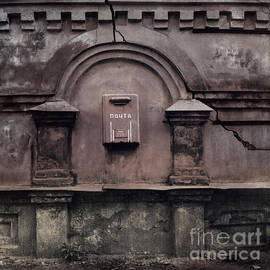 Postbox #0004 by Andrey Godyaykin