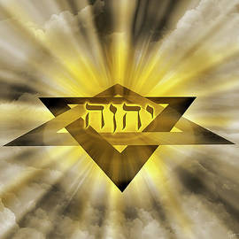 Radiant Star Of David by Endre Balogh