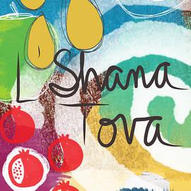 Rosh Hashanah Sampler- Art by Linda Woods - Linda Woods