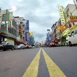 Yuto Midori - South Taiwan.  #southtaiwan