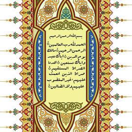Surah Fatiha 1 600 1 - Mawra Tahreem