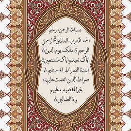 Surah Fatiha II 609 II - Mawra Tahreem
