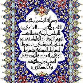 The Opening 610 2 - Mawra Tahreem
