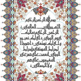 Mawra Tahreem - The Opening 610 4
