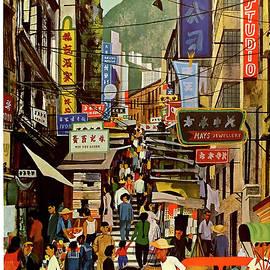 Daniel Hagerman - THE ORIENT is HONG KONG - B O A C  c. 1962
