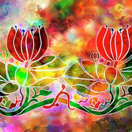 Rayanda Arts - Water Lily Duo - Vintage Snail and Lily Pad Motif