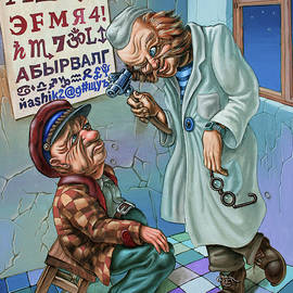 Ophthalmologist by Victor Molev