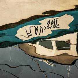 Abstract Boat Reflection VI Color by David Gordon