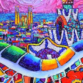 BARCELONA PARK GUELL COLORFUL NIGHT textural impasto knife oil painting abstract Ana Maria Edulescu by Ana Maria Edulescu