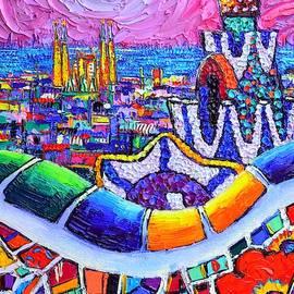 Ana Maria Edulescu - BARCELONA PARK GUELL COLORFUL NIGHT textural impasto knife oil painting abstract Ana Maria Edulescu