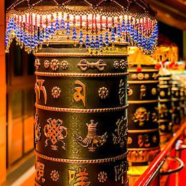 Buddhist prayer wheel 1 by Aarti Bartake