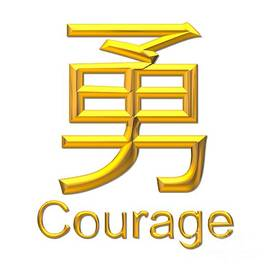 Golden 3D Look Japanese Symbol for Courage by Rose Santuci-Sofranko