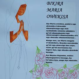 Bikira Maria Owekisa by Gloria Ssali