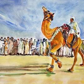 Dancing steps by Khalid Saeed