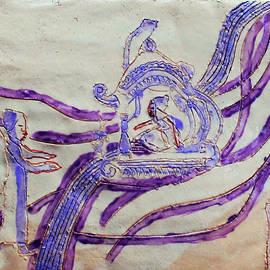 Kintu and Nambi Journey To Earth by Gloria Ssali