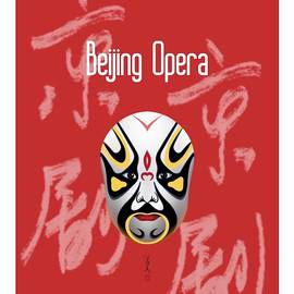 Beijing Opera 4 - The Opera Mask by Ammi Fong