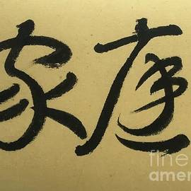 Calligraphy - 10 by Carmen Lam