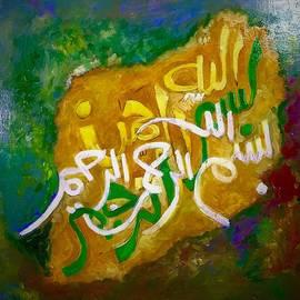 Calligraphy arabic by Khalid Saeed