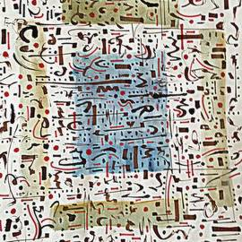 Calligraphy Carpet by Nancy Kane Chapman
