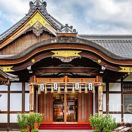 Fushimi Inari-Taisha Shrine Office Building, Kyoto by Lyl Dil Creations