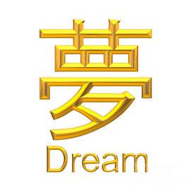 Golden Asian Symbol for Dream by Rose Santuci-Sofranko