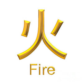 Golden Asian Symbol for Fire by Rose Santuci-Sofranko