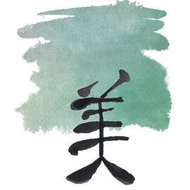 Japandi Beauty by Elisabeth Lucas