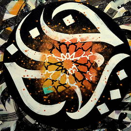 Love arabic calligraphy abstract by Riad Belhimer