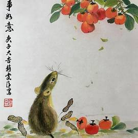 Lunar Year of The Rat by Carmen Lam