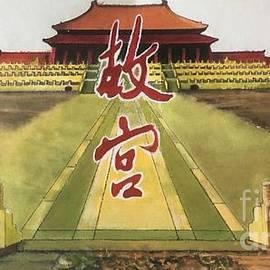 The Forbidden City by Carmen Lam